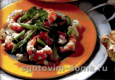 Ароматные морепродукты по-азиатски