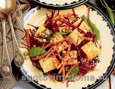 Азиатский  салат с тофу