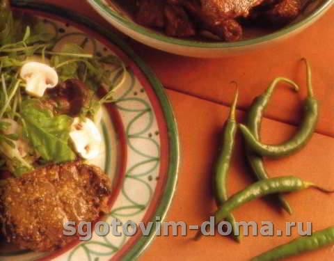 govyajya_grudinka_po-meksikanski_2.jpg