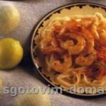 Креветки на гриле в чесночном соусе с перцем чили