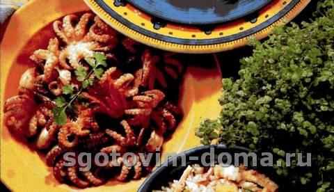 Осьминоги с соусом чили