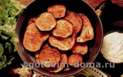 Пряные кружки баклажана - любимый рецепт
