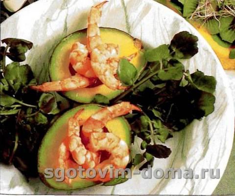 Салат из авокадо и креветок с соусом из цитрусовых