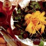 Салат с цитрусовыми, водяным крессом и малиновым уксусом