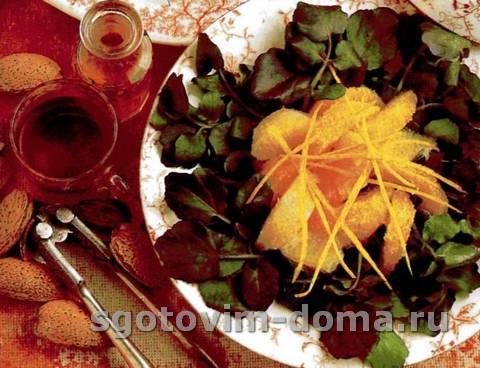 Салат с цитрусовыми и водяным крессом