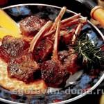 Бараньи отбивные котлеты с косточкой под бобовым соусом