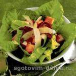 Царский салат