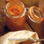 Соус из свежих абрикосов для барбекю