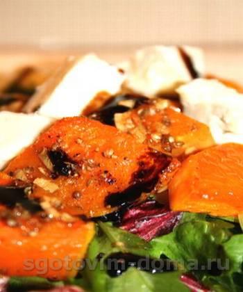 Салат из тыквы с соусом винегрет